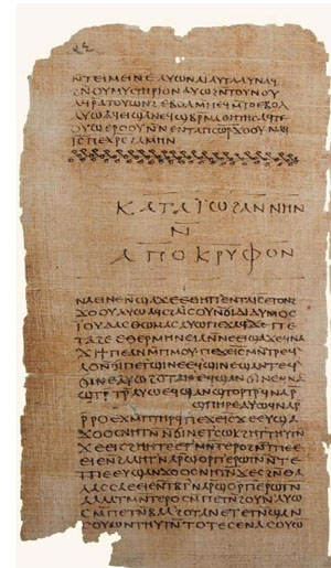 Part of a scroll from the Nag Hammadi texts unearthed in Egypt in 1945.